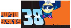 מרוץ אשדוד 2019 – רוצו על זה 9.4.19